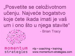 serbian brian tracy